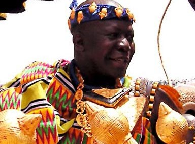 Asantehene hails construction of $130m Garden City Mall