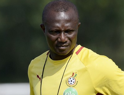 2019 Afcon: Ghana not favourite to win trophy - Coach Kwesi Appiah