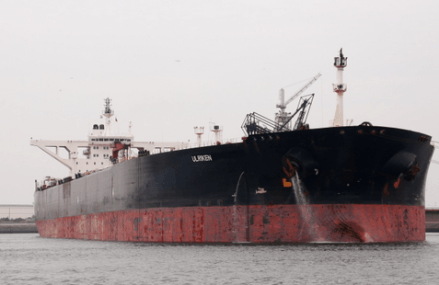 Second Ghana FPSO to be completed in February 2016