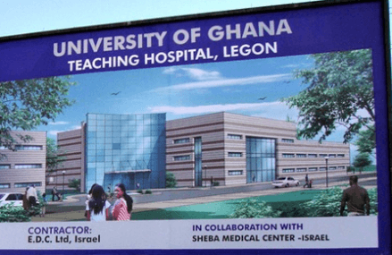 Ghana to have 6000-bed hospitals by 2017 – Mahama