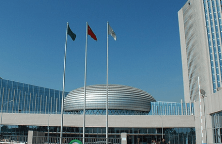 Monday Africa Union Day is public holiday