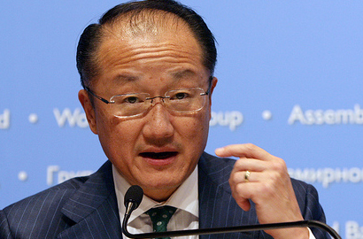 World Bank Group announces $57b in financing for Sub-Saharan Africa