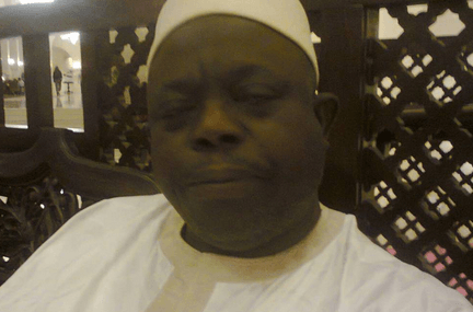 Gambia Minister for Higher Education and Religious Affairs resigns