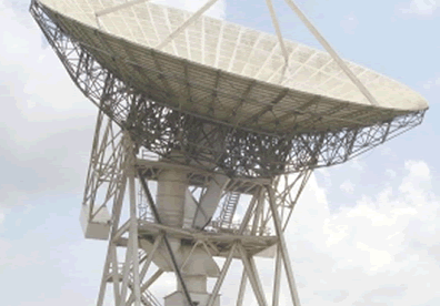 Ghana gets Africa's first functioning radio telescope