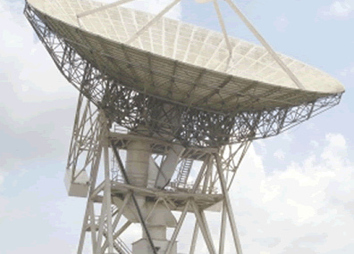 Ghana is the second African country to own a satellite dish