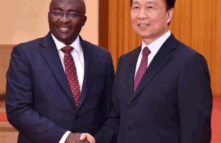 China pledges $15b financing for Ghana