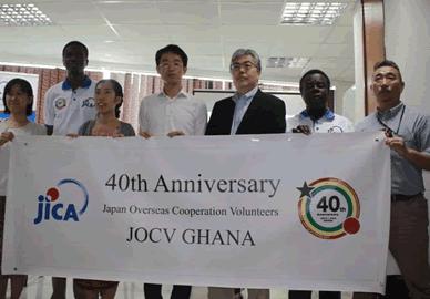 Japanese volunteers mark 40thanniversary in Ghana