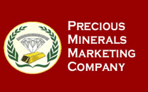 PMMC Board tasked to make the Company profitable