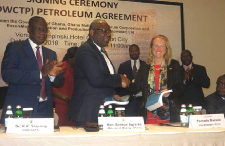 Ghana government signs petroleum agreement with ExxonMobil